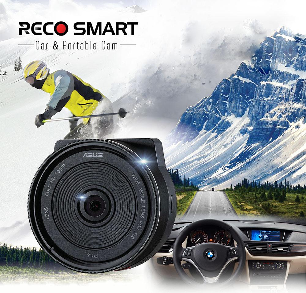reco-smart2