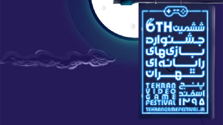 TGF-news