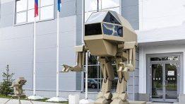 ربات-زیما-قاتل