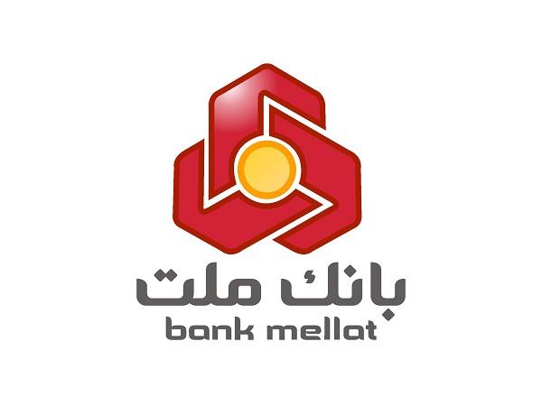 Photo of ۳۰ مرداد، پایان مهلت واگذاری چک سایر بانکها با طرح قدیم