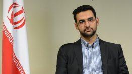 جهرمی-وزیر- زیما