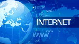 اینترنت- زیما