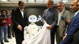 ربات ـ آرش – زیما