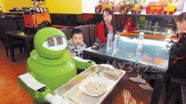 ربات – چین – زیما