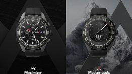 LG Watch W7 005-زیما