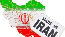 ایرانی کد زیما سیار