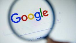 گوگل زیما