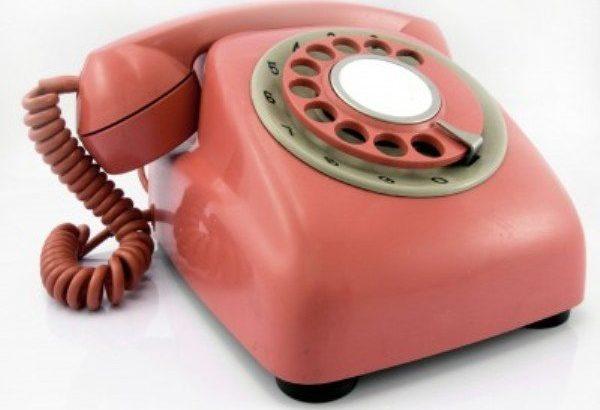 تلفن – مخابرات – ثابت -زیما