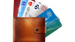 smart-bank-card