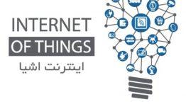 اتصال لامپ های خانه به اینترنت اشیا