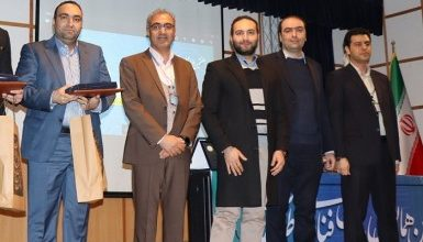 Photo of جایزه ملی شرکت تحول آفرین برتر به همراه اول اعطاء شد