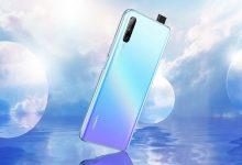 Photo of قدرت بالا و مصرف انرژی پایین گوشی هوآوی Y9s با کمک تراشه Kirin 710F