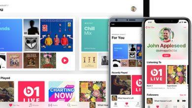 Photo of اپل موزیک بهصورت نسخه تحت وب شروع به کار کرد