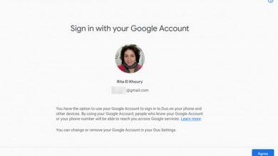 Photo of از این پس بدون نیاز به شماره تلفن در گوگل دئو تماس برقرار کنید