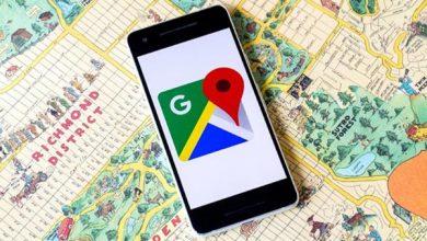 Photo of مکانهای قابل دسترس با ویلچر روی گوگل مپس مشخص خواهد شد