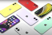 Photo of گوشیهای سری آیفون ۱۲ اواخر ماه نوامبر سال جاری عرضه خواهند شد