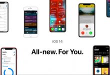 Photo of iOS 14 برای کدام دستگاهها منتشر خواهد شد؟