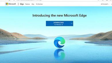Photo of نسخه جدید مایکروسافت اج از طریق بخش Windows Updateانتشار یافت