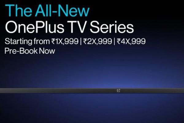 تلویزیون هوشمند وان پلاس