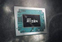 Photo of ویژگیهای پردازنده رایزن C7 ویژه گوشیهای هوشمند لو رفت
