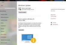 Photo of بهروزرسانی جدید ویندوز ۱۰ برای بسیاری از دستگاهها غیرقابل دسترسی است