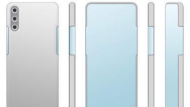 Photo of آیا گوشی جدید هواوی به فناوری دوربین سلفی زیر نمایشگر مجهز خواهد شد؟