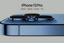 Photo of آیفون 13 پرو اولین گوشی آیفون با 1 ترابایت حافظه خواهد بود